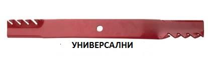Универсални ножове